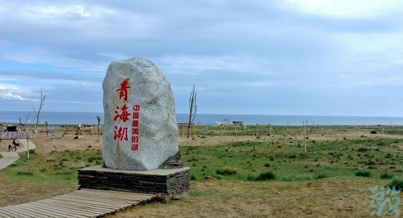 甘肃青海湖
